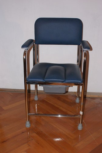 Podarim Stranisce Za Invalide